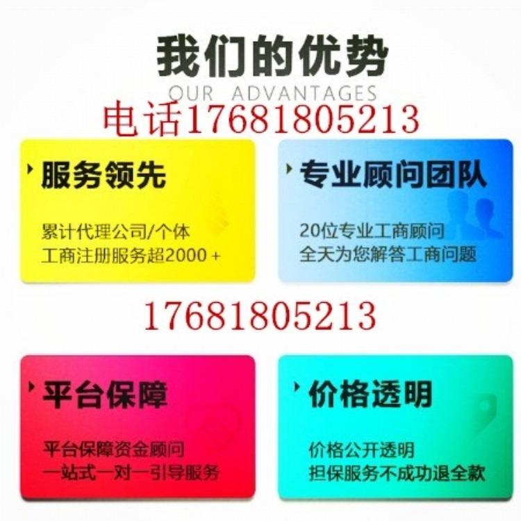 杭州注册一家新公司需要多长时间,需要那些材料