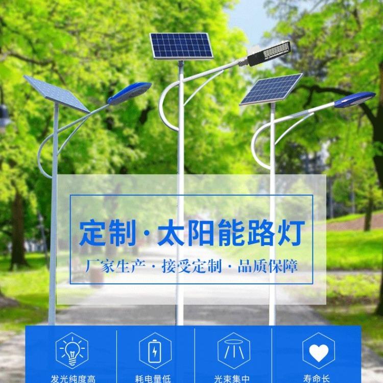 太阳能路灯价格一般多少钱一个 家用太阳能路灯价格多少钱一个 太阳能路灯的价格是多少钱一个