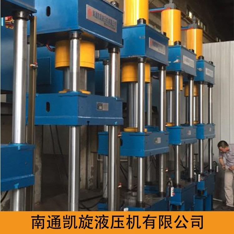 南通Kaixuan凯旋 四柱液压机 快速缸油压机 压力机 压装校正油压机