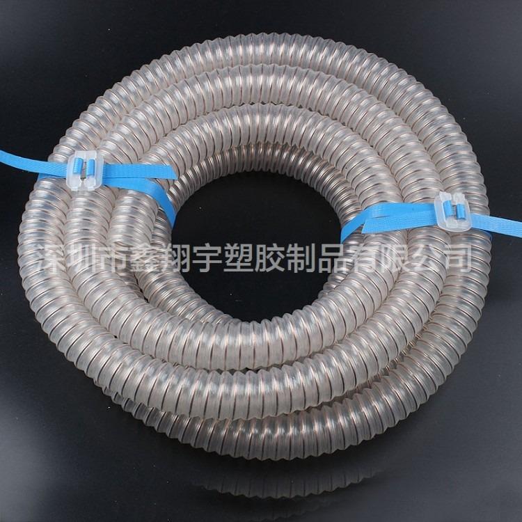 pu透明钢丝波纹软管 工业除尘风管 耐磨聚氨脂软管
