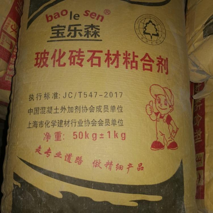 上海Xunfa循发 瓷砖高温粘合剂 瓷砖胶粘合剂 玻化砖粘合剂 粘结剂
