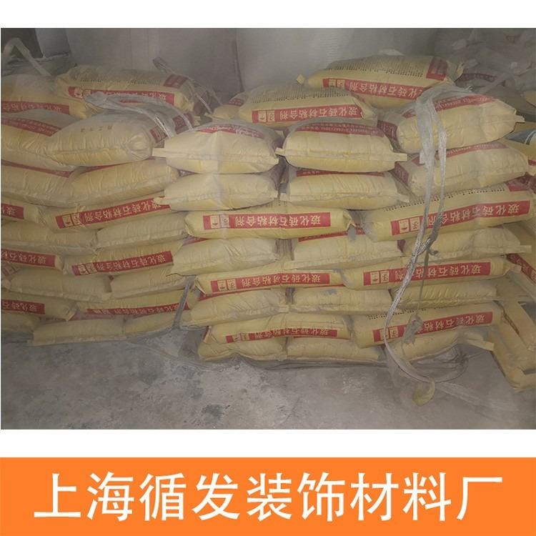 上海Xunfa循发 瓷砖高温粘合剂 水性粘合剂 复合粘合剂