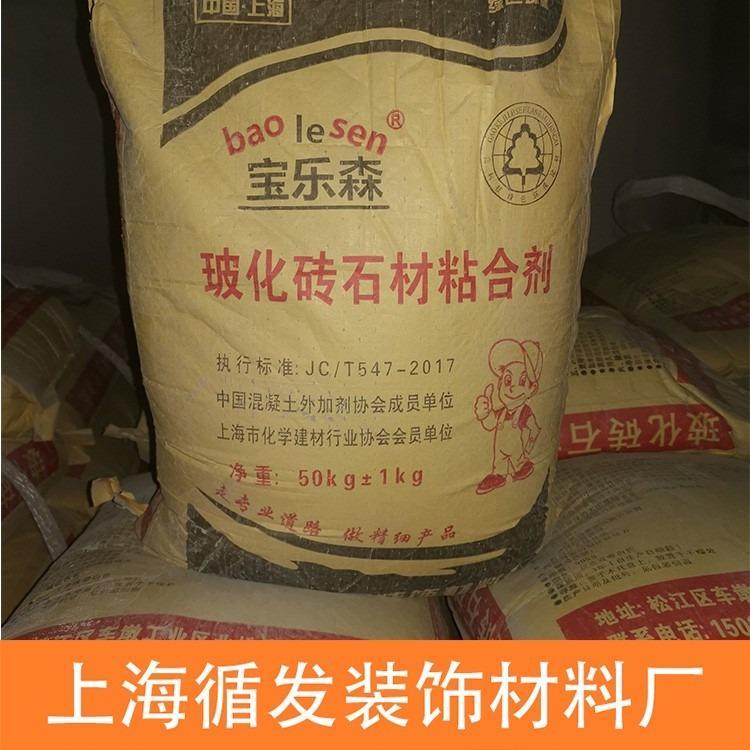 上海Xunfa循发 瓷砖高温粘合剂 白色砂加气砌筑专用粘结剂 轻质砖粘合剂