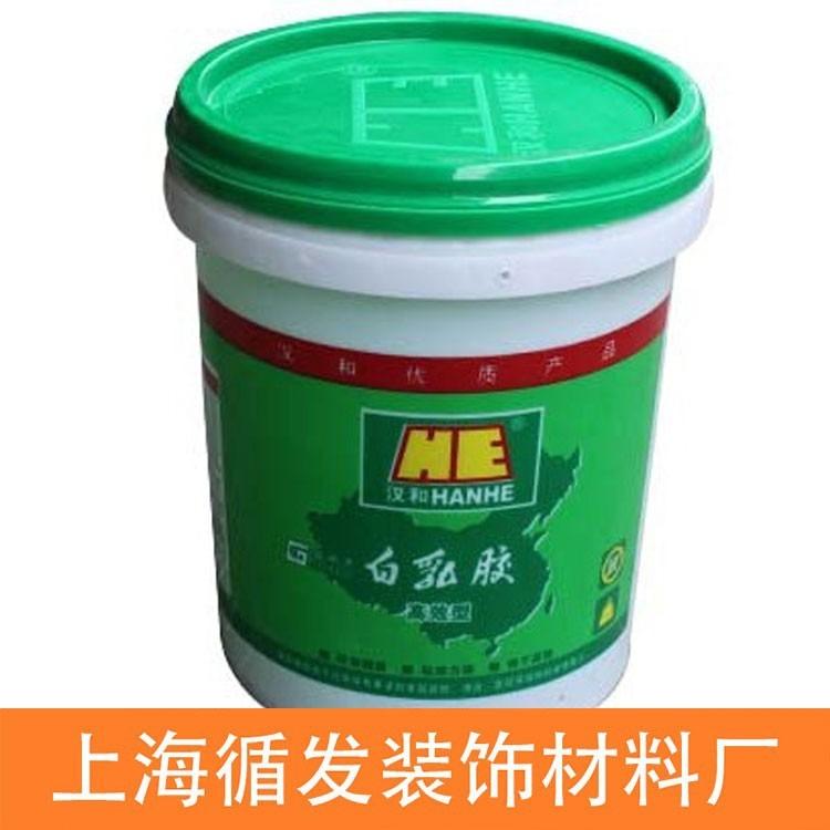 水性漆 厂家直销 乳胶漆 环保内墙面漆 环保水泥墙水性漆 上海Xunfa循发