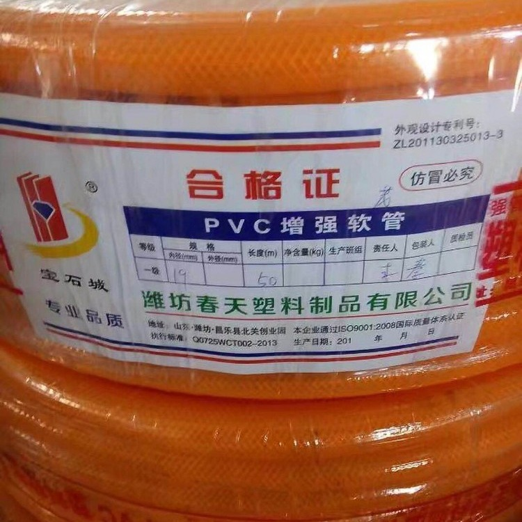 无味透明pvc网管 纤维增强软管 网纹水管 防爆抗冻排水管蛇皮管