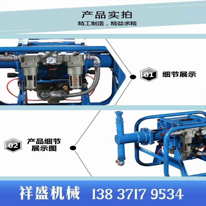黄冈2ZBQ型系列气动注浆泵全国畅销