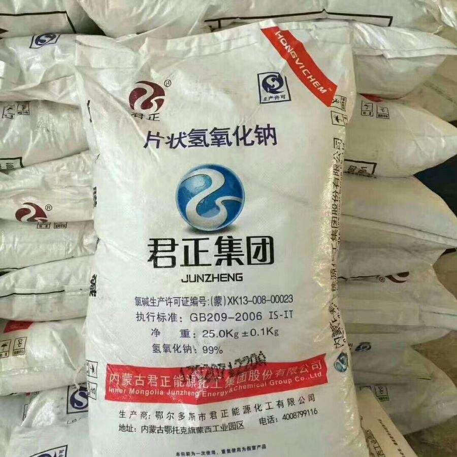 贵州安顺―固碱―价格