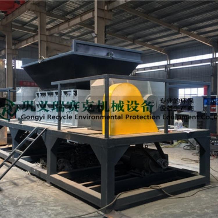 郑州重型金属撕碎机  金属易拉罐撕碎机 油漆桶金属撕碎机生产厂家