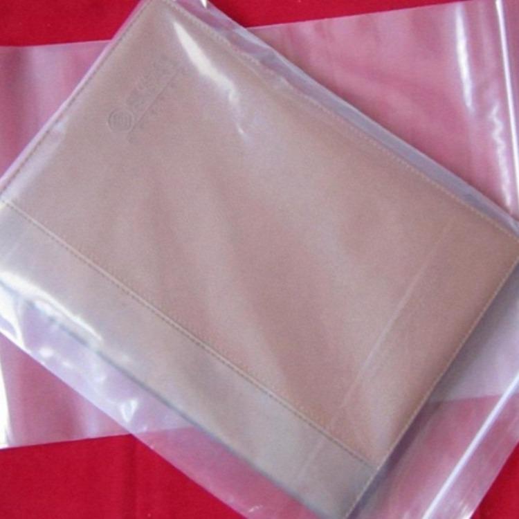 尼龙复合包装袋 复合包装袋成本 彩印复合包装袋 复合真空包装袋 复合包装袋制作