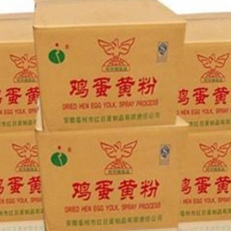 拓海 蛋黄粉鸡蛋黄粉生产厂家价格