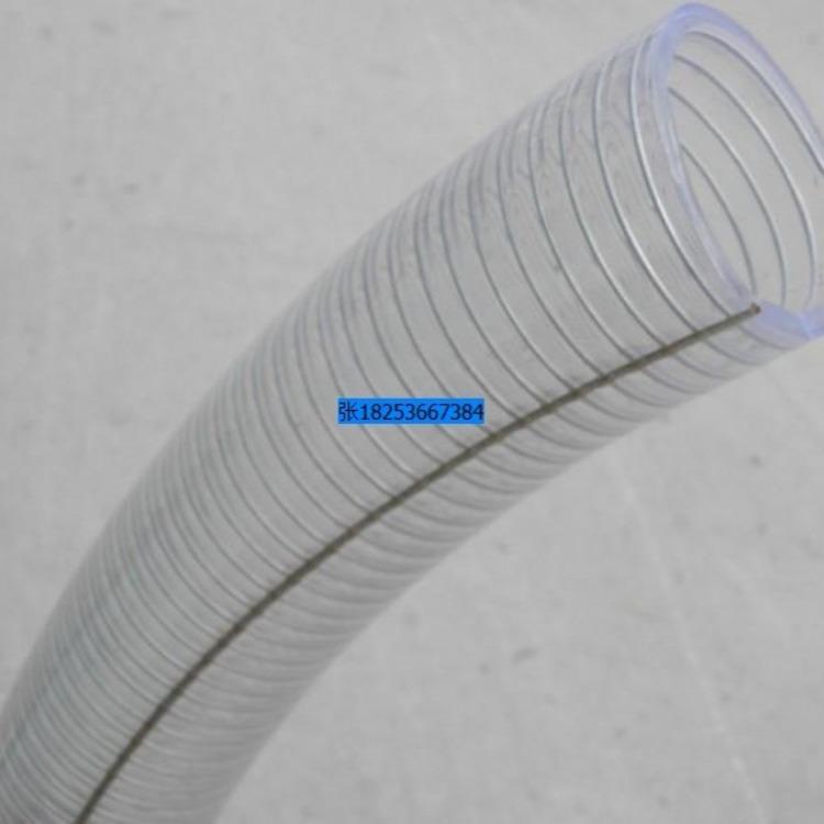 防静电管,PVC防静电钢丝螺旋增强软管,PVC防静电软管