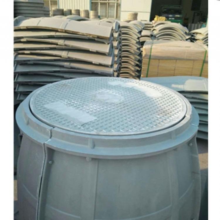 模压井盖圆形900玻璃钢检查污水井盖         复合玻璃钢井盖900*70承重井盖