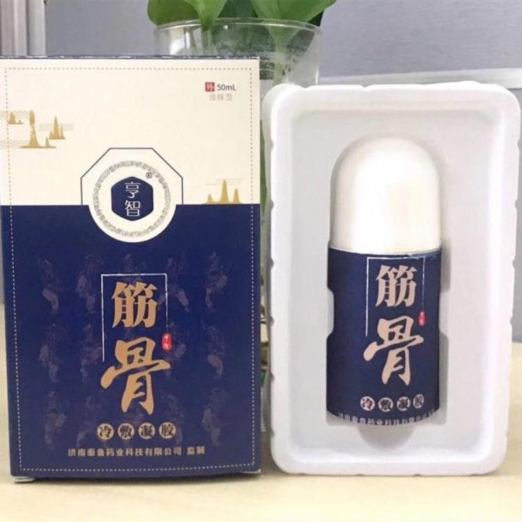 艾灸液 艾 艾灸液代加工 出厂价 源头厂家 艾灸液批发零售