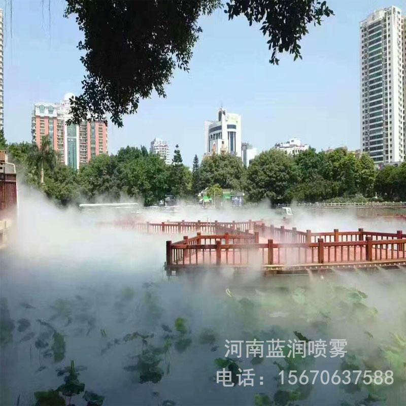 蓝润 公园人造雾设备供应 景观造雾机 景观造雾规模 厂家批发价格 全国上门安装