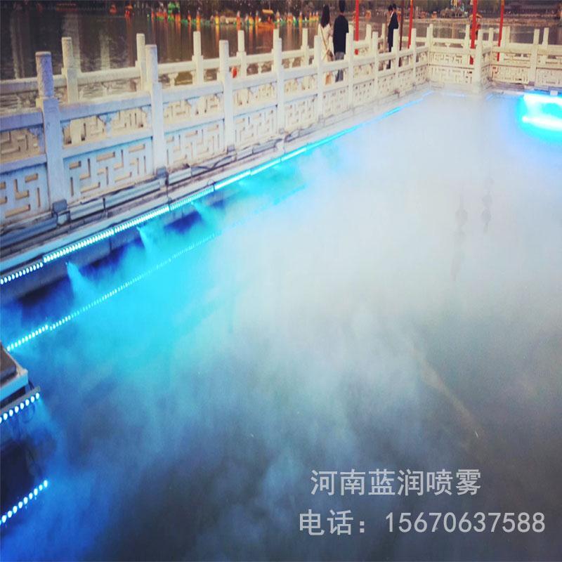 蓝润厂家直销 园区雾森系统 郑州雾森设备厂家 东营人工造雾喷泉 批发价格 全国上门安装