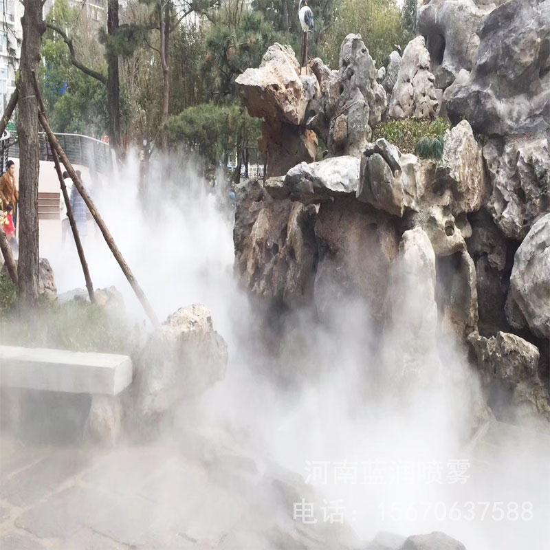 蓝润 雾森系统社区 雾森冷雾设备厂家 人工造雾设备价格 厂家直供价格 全国上门安...