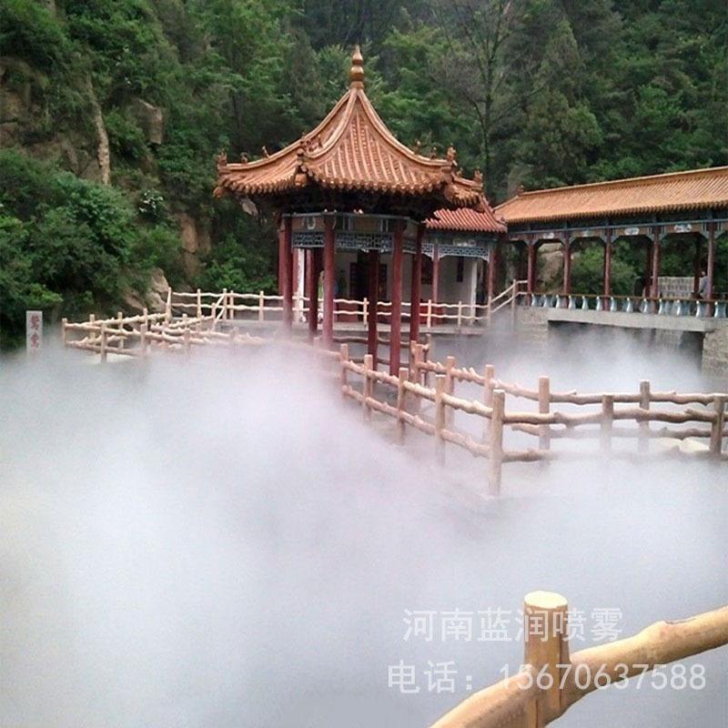 蓝润 人造雾设备 造雾机 景观造雾设备 厂家批发价格 全国上门安装
