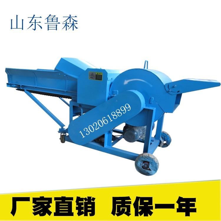 畜牧机械设备 麦秆稻草揉丝机 铡草机