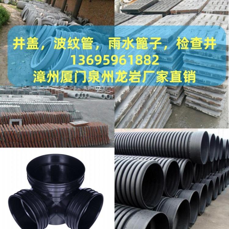 漳州水泥井盖雨水篦子铸铁井盖厂家直销