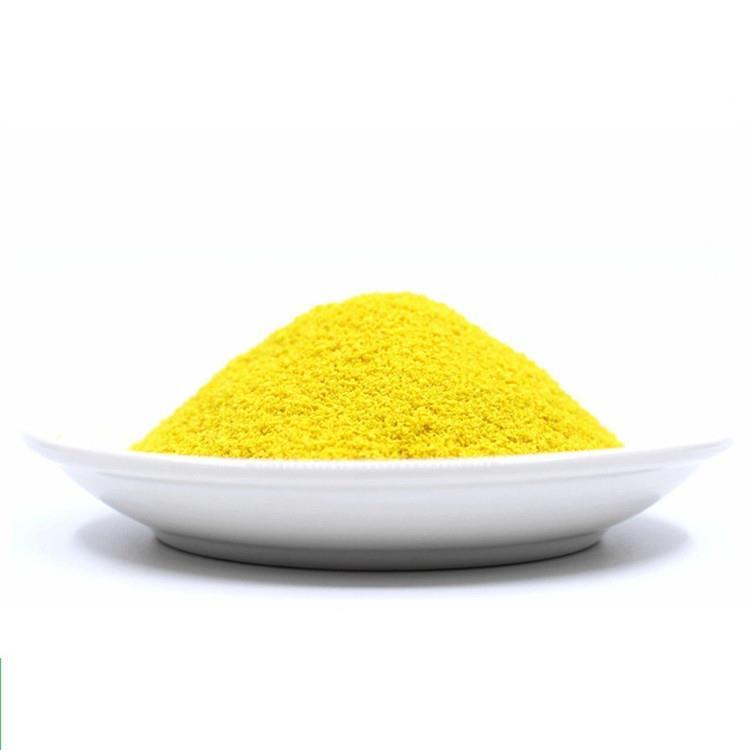 聚合氯化铝聚氯化铝可定制_广江_大同聚合氯化铝