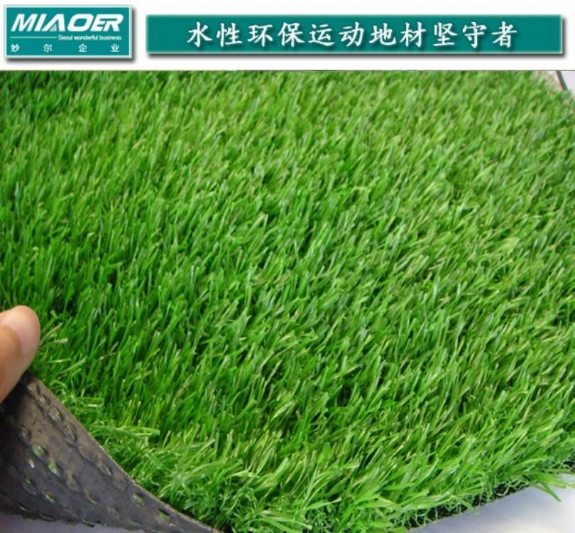 越城人造草坪弹性垫哪家便宜