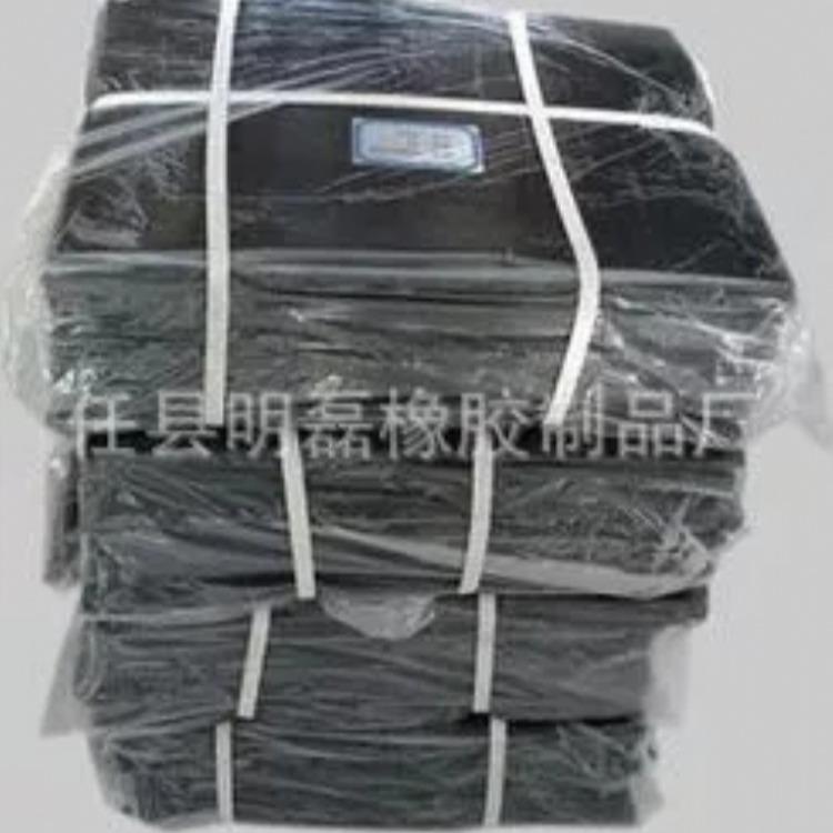 厂家直销 天然橡胶 三元乙丙 丁腈 丁苯混炼胶