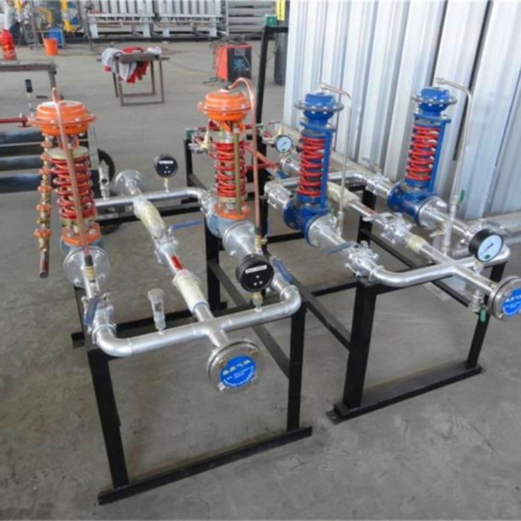 泰燃科技,自力式减压阀组, 自力式减压装置