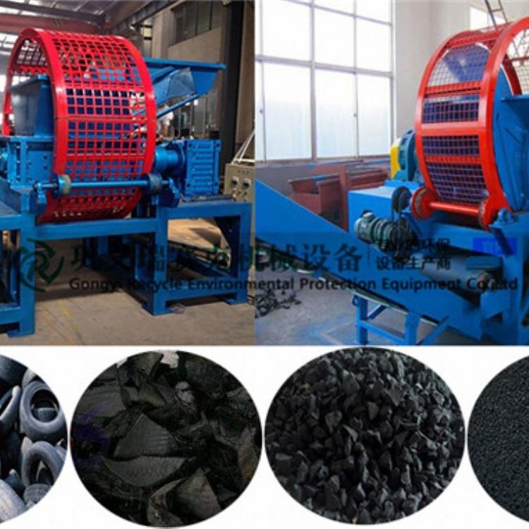 自动化橡胶撕碎机 橡胶撕碎机生产线 橡胶撕碎机的价格 废橡胶料的撕碎机器