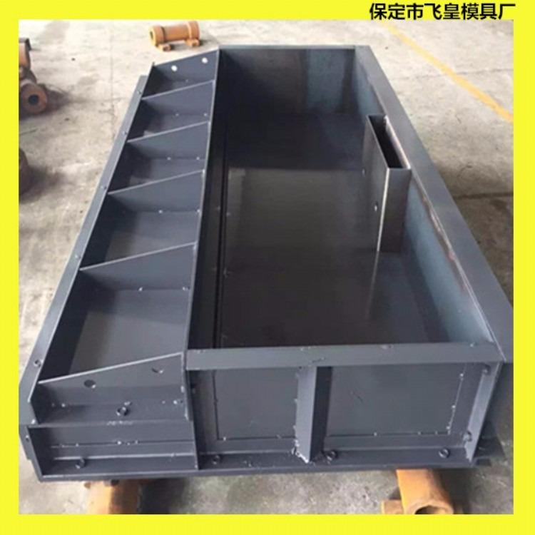 飞皇 高铁桥梁遮板模具 防护墙模具 质量与工艺并重
