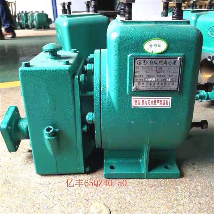 毕节小型洒水泵 5方洒水车水泵价格 厂家洒水车水泵贵州直销点