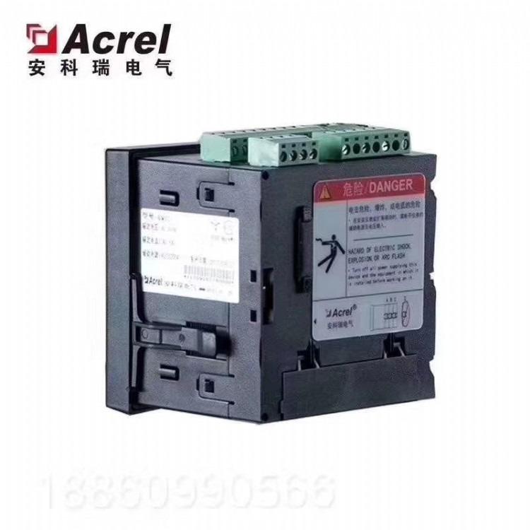 嵌入式安装电表  安科瑞 APM800嵌入式安装电表   厂家直销 全国质保  全电参量