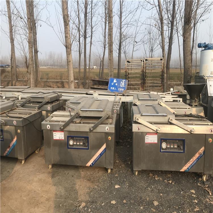 直销二手包装机二手小型真空包装机600型真空包装机机
