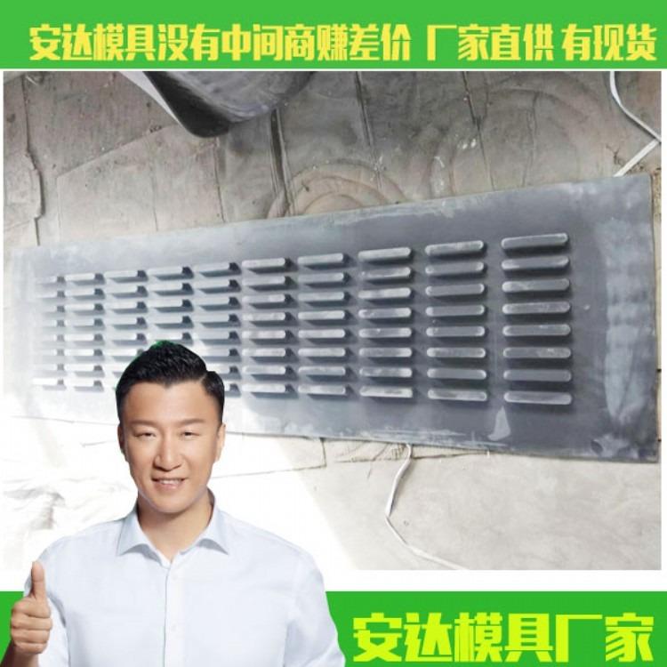 声屏障钢模具加工电话 高铁声屏障钢模具价格 声屏障钢模具制作