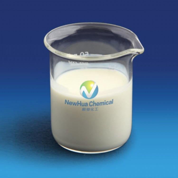 水性氯化聚丙烯乳液树脂696水性pp乳液