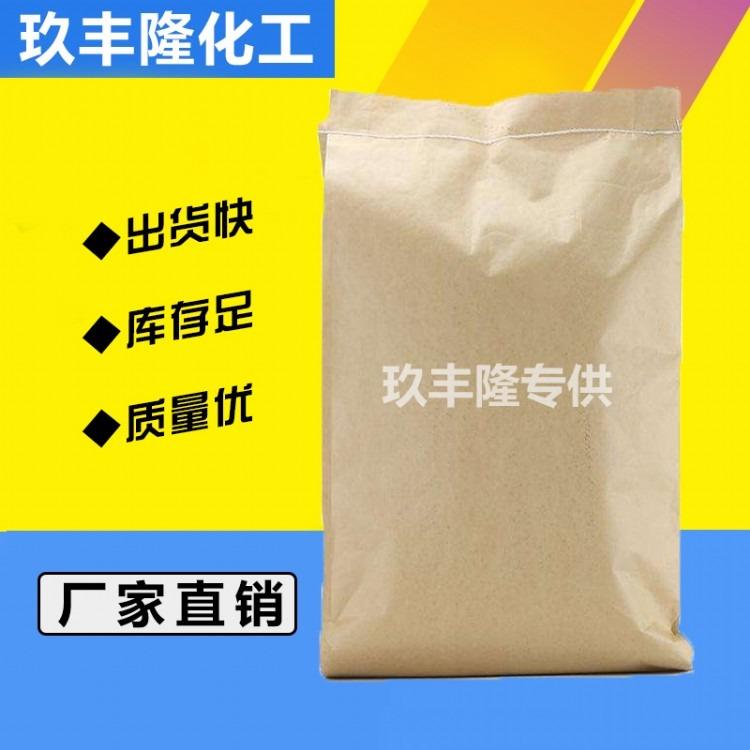 乙霉威97%杀菌剂原粉全国畅销,乙霉威现货热销
