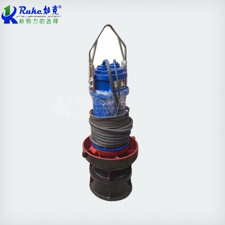 ZQB系列潜水轴流泵铸铁立式混流泵低扬程轴流泵污水处理厂设备