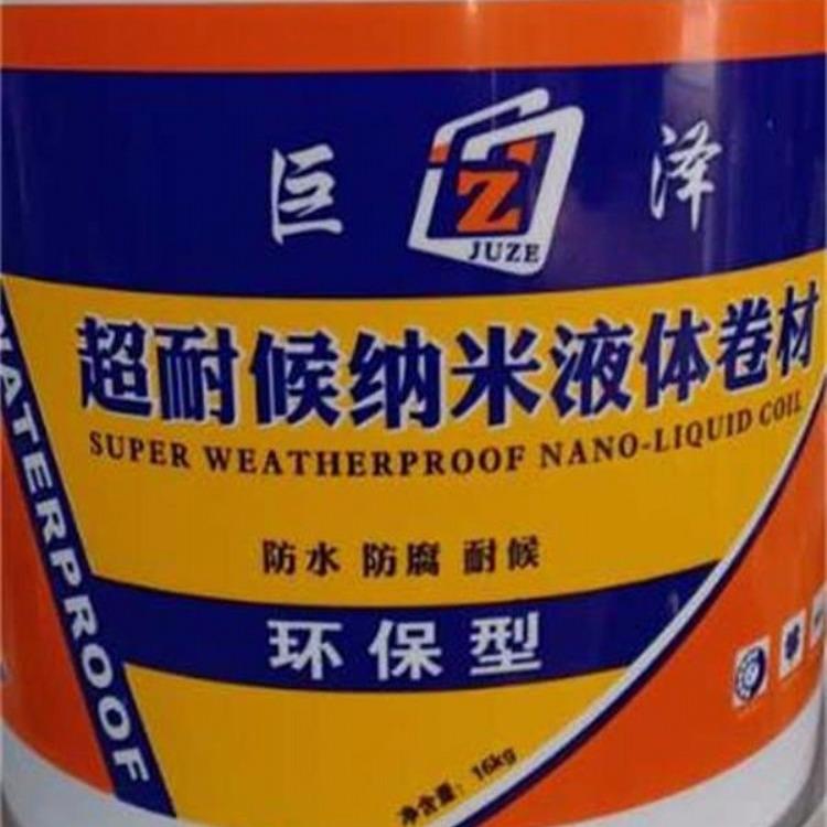 利虹防水 951防水涂料 聚氨酯防水涂料 液体卷材材防水涂料 彩钢瓦防水涂料 基层处理剂 FYT涂料 地下室涂料