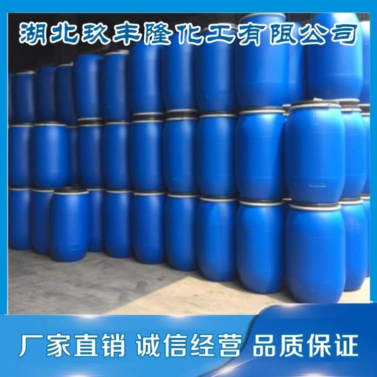 艾叶油,艾高油,食品级原料,全国畅销,cas:008008-93-3