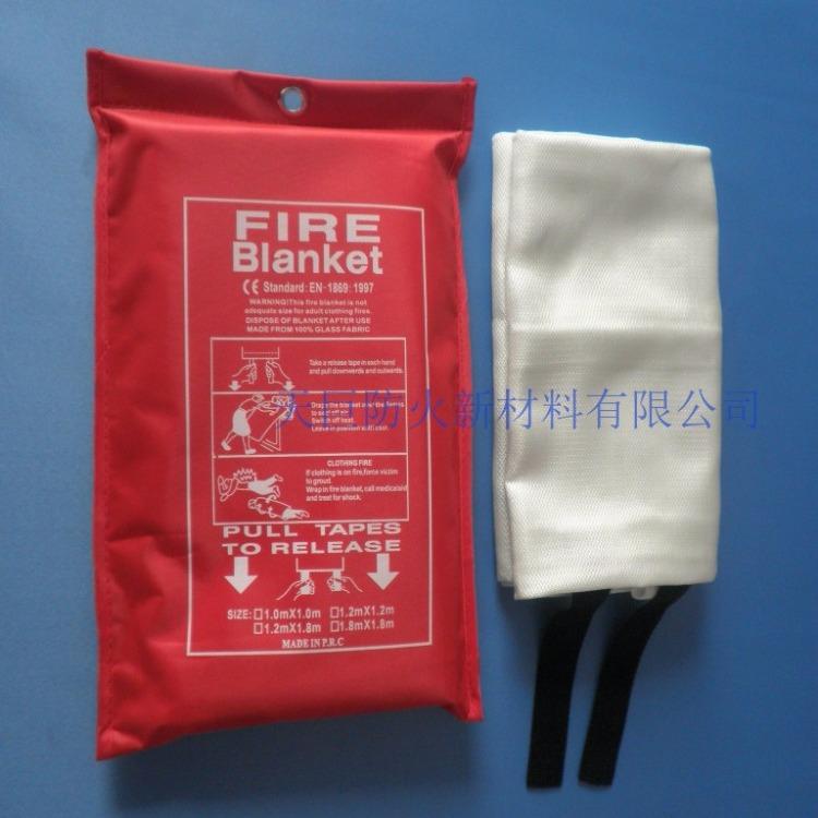 供应防火布防火毯 灭火毯硅胶电焊毯 家用防火毯.消防安全毯