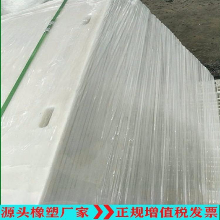 聚四氟乙烯板耐磨PTFE板 5mm厚聚四氟乙烯板 楼梯减震四氟板
