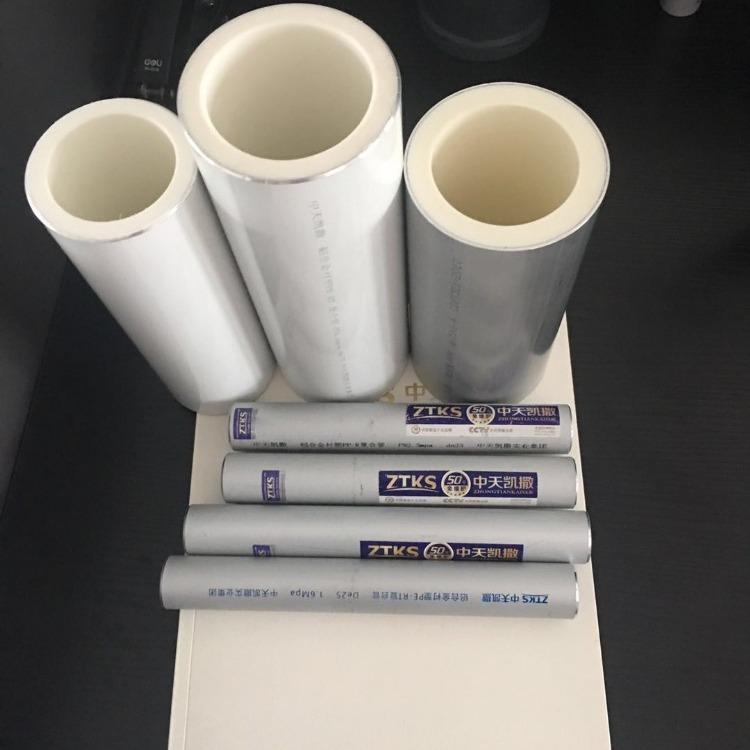 铝合金衬塑管 铝合金衬ppr管 铝合金衬塑ppr复合管