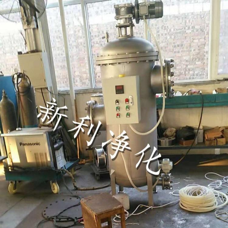 水煤浆过滤器 自清洗刷式过滤器 刷式自清洗过滤器