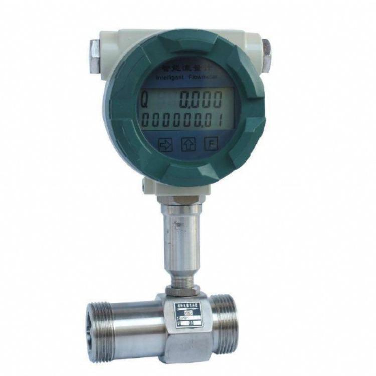 电磁流量计专业生产电磁液体气体天然气流量计