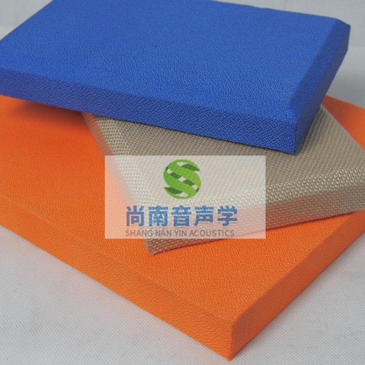 佛山尚南音   影院墙面装饰吸音软包   墙面阻燃装饰吸音软包生产厂家