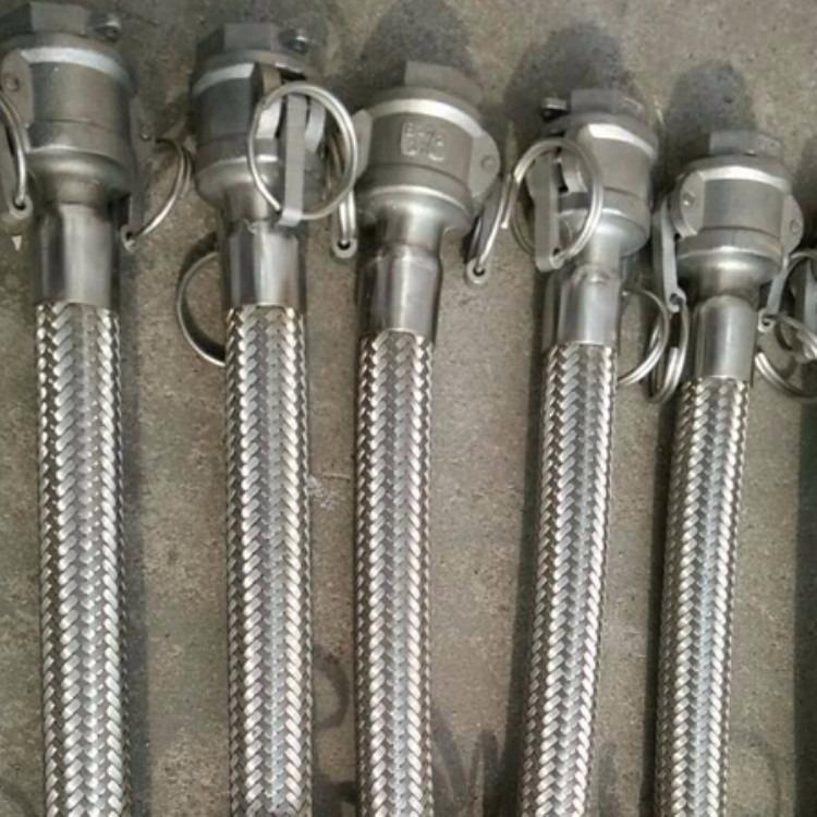 河北不锈钢快速接头金属软管供货商 快速接头金属软管 铠装金属软管 可批发