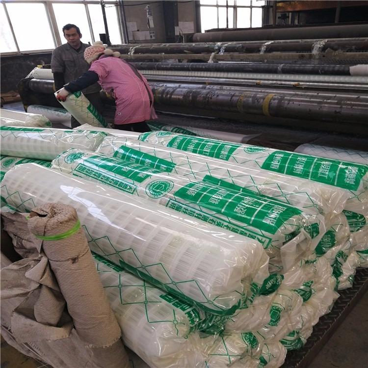 地暖铺设选 硅晶网 硅晶网价格 硅晶网厂家 量大批发