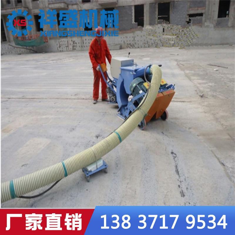 钢管抛丸机抛丸机地面抛丸机钢管抛丸机抛丸机售后服务