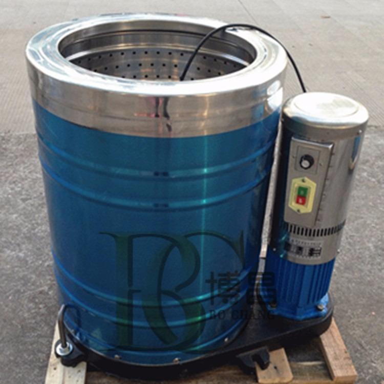 厂家现货供应水产小型脱水机 食品脱水机  10公斤小型甩干机