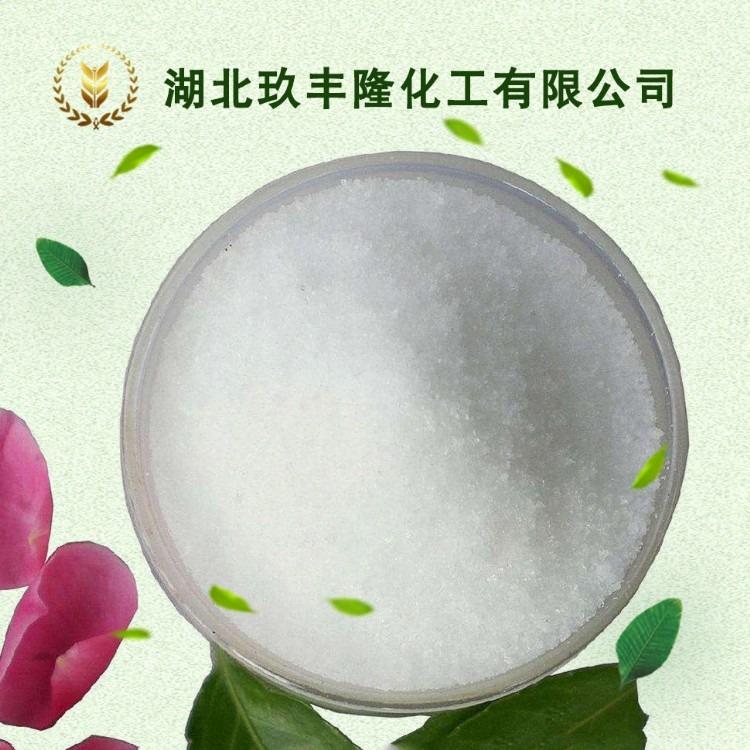 三(羟甲基)氨基甲烷盐酸盐,三羟甲基氨基甲烷盐酸盐,CAS:1185-53-1