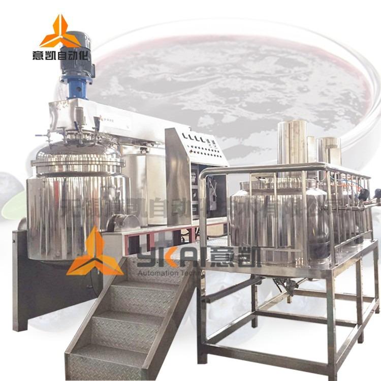 果酱真空均质乳化机 高效加热 卫生清洁 超微粒剪切 分散搅拌均匀 可有效保证产品保质期
